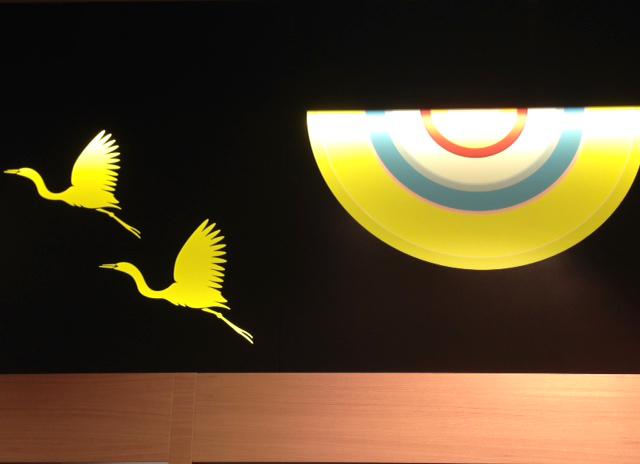 Opening soon: Yooji's Hauptbahnhof