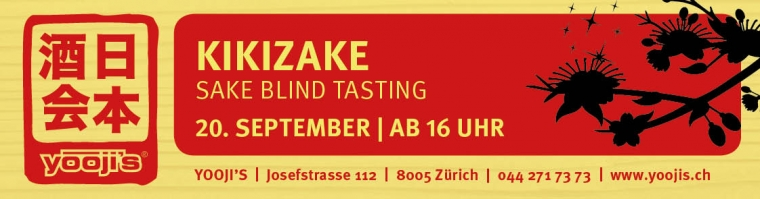 Sake Club_Header_Sept2014