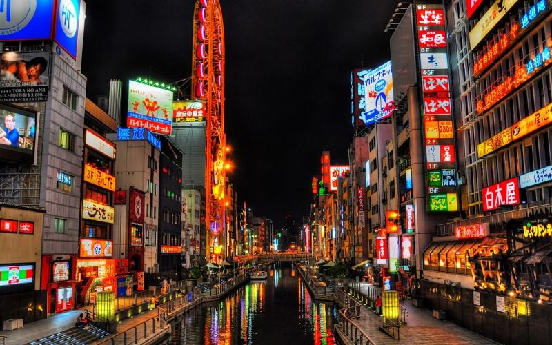 Reise nach Japan geplant?