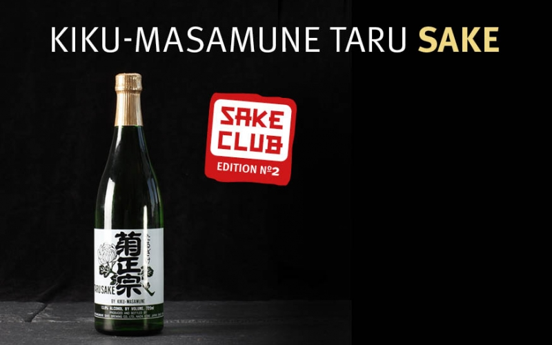 Sake Club Edition No. 2