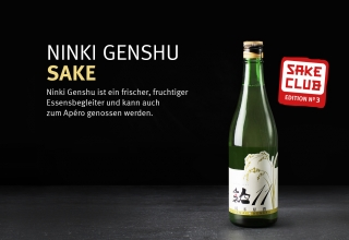 Sake Club Edition No. 3