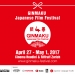 GINMAKU – Japanese Film Festival 2017