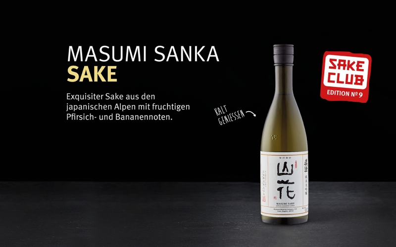 Sake Club Edition No. 9: Masumi Sanka