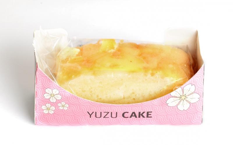 Yuzu – der Star der asiatischen Küche