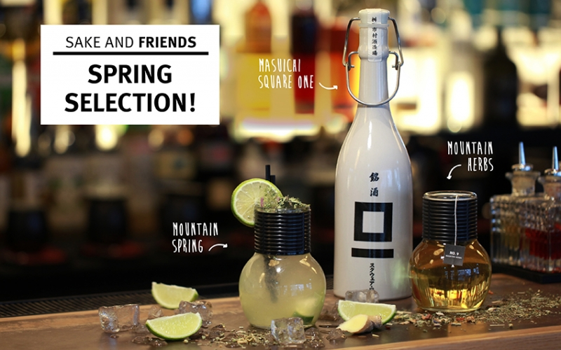 Sake & Friends – die brandneue Spring Selection ist da!