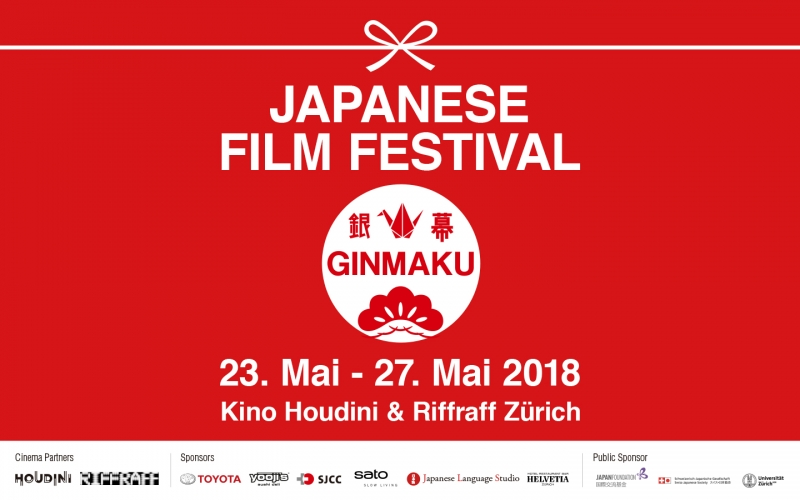 GINMAKU – Japanese Film Festival 2018