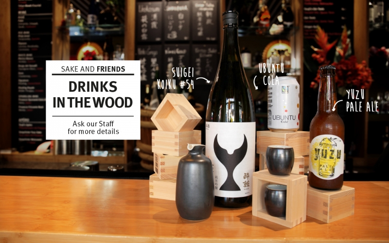 Sake & Friends Herbst 2018: Drinks in the Wood